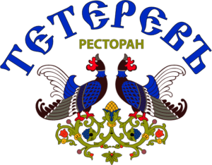 teterev