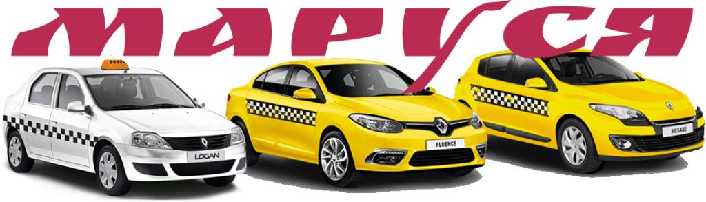 TaxiMar11